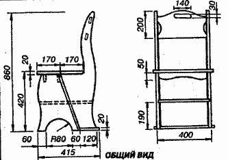 Схема стула-стремянки