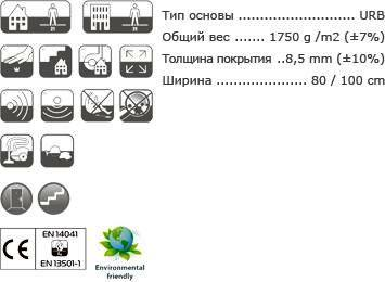 тех_характеристики_sinteros_ковролин_sintelon_staze_urb(1)[1]