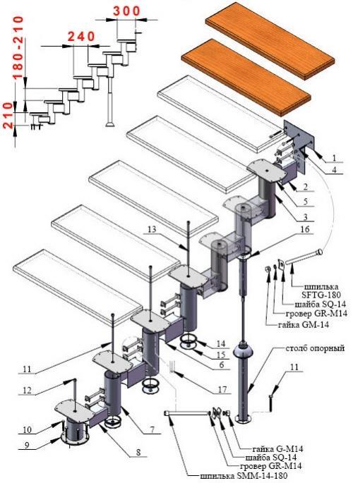 Модульная лестница - соединение резьбовой шпилькой
