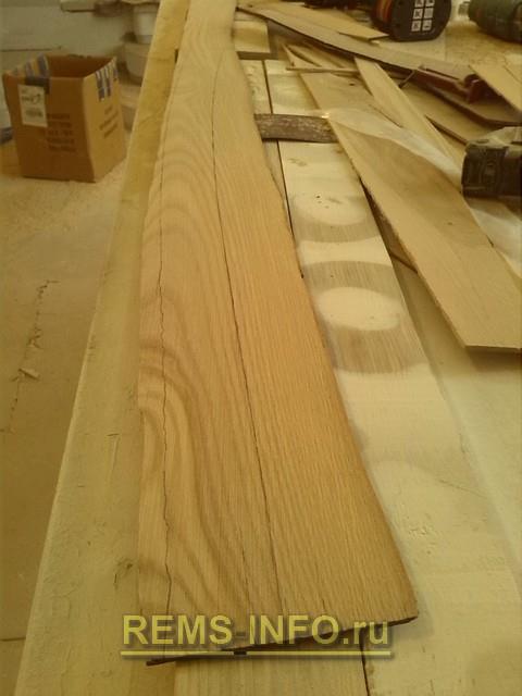 Изготовление поручня из дерева.