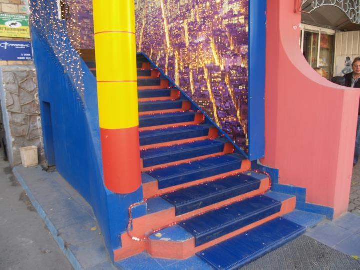 накладки на ступени