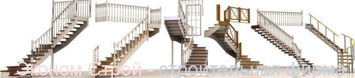 Деревянная лестница на второй этаж, изготовление и монтаж в Санкт-Петебурге